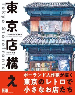 Tokyo Storefronts - The Artworks of Mateusz Urbanowicz