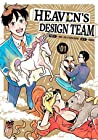 Heaven's Design Team Vol. 1