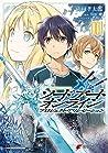 ソードアート・オンライン プロジェクト・アリシゼーション 1 [Sōdo Āto Onrain Purojekuto Arishizēshon 1] (Sword Art Online: Project Alicization Manga, #1)