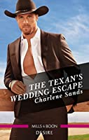 The Texan's Wedding Escape (Heart of Stone Book 1)