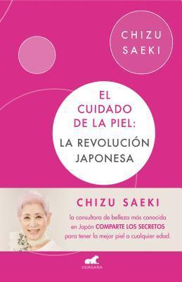El Cuidado de la Piel: La Revoluci�n Japonesa / The Japonese Skincare Revolution