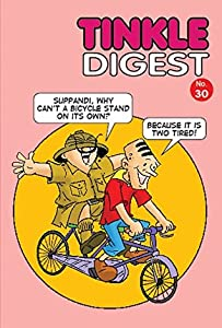 Tinkle Digest 30