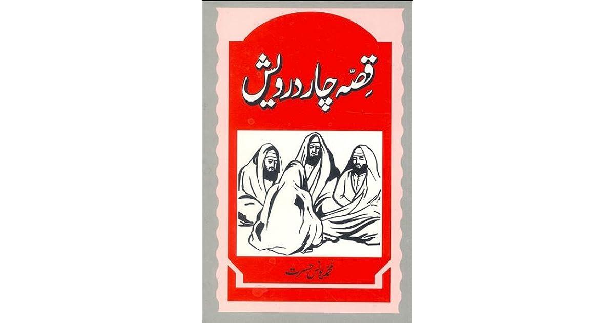 Qissa Char Darvaish / قصہ چار درویش by Amir Khusrau