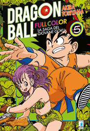 Dragon Ball Full Color: La saga del giovane Goku 5