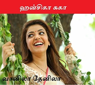 Vanile Thenila A Romantic Novel By Hansika Suga