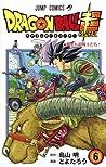 ドラゴンボール超 6 (Dragon Ball Super, #6)