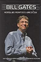 Business the speed of thought - relié - Bill Gates - Achat ...