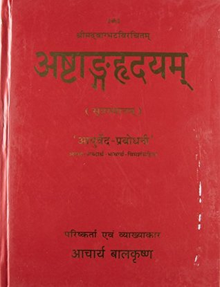 Pdf hridaya vagbhata astanga