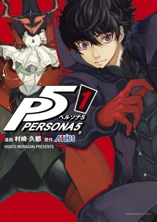 ペルソナ5 1 (Persona 5, #1)