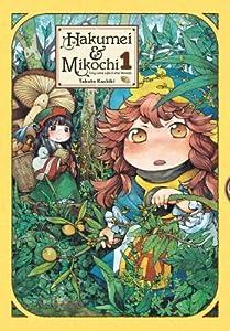Hakumei & Mikochi: Tiny Little Life in the Woods, Vol. 1