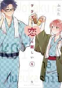 ヲタクに恋は難しい 6 [Wotaku ni Koi wa Muzukashii 6] (Wotakoi: Love Is Hard for Otaku, #6)