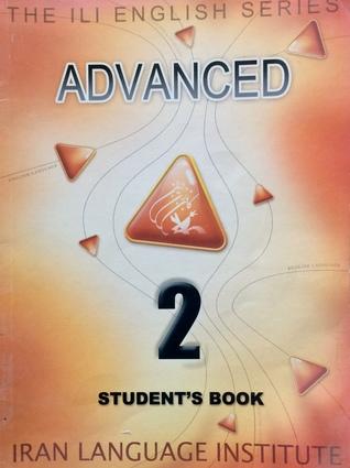 The ILI English Series: Advanced 2 (Student's Book)