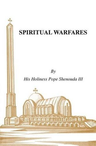 Spiritual Warfares by H.H. Pope Shenouda III