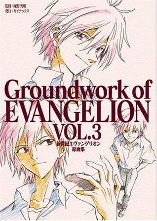 Gengashuu vol.3 Book JAPAN Ground Work of Evangelion