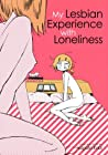 My Lesbian Experience with Loneliness by Kabi Nagata