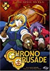 Chrono Crusade 4: Devil to Pay