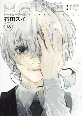 東京喰種トーキョーグール:re 16 [Tokyo Guru:re 16] (Tokyo Ghoul:re, #16)