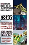 Read Korean in just one day: Master reading Hangul by rule