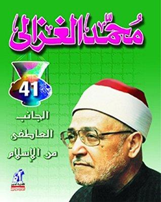 Ḥiwār maʻa al-shabāb ḥawla al-Qur'ān