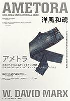 洋風和魂: 日本如何在戰後歷史與文化交流中保存了美國時尚風格