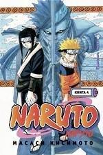 Naruto. Kn. 4. Most heroes / Naruto. Kn. 4. Most geroev M. Kisimoto