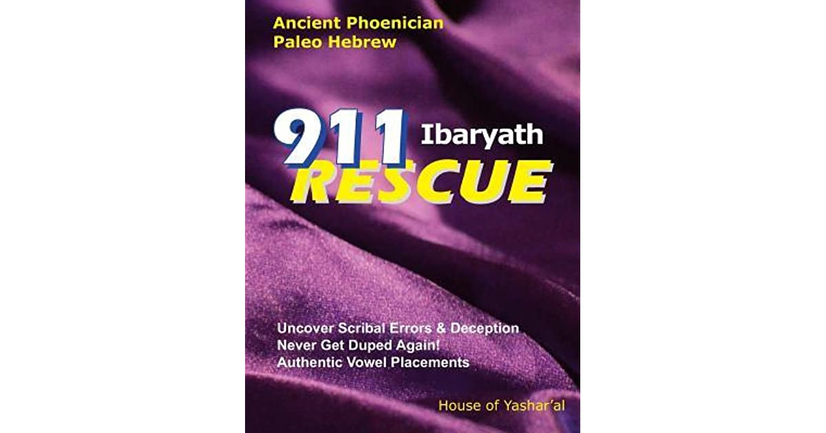 911 Ibaryath Rescue: Ancient Phoenician Paleo Hebrew by House of