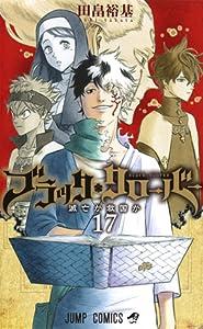 ブラッククローバー 17 [Burakku Kurōbā 17] (Black Clover, #17)