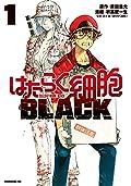 はたらく細胞BLACK 1 [Hataraku Saibou BLACK 1]