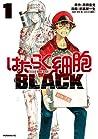 はたらく細胞BLACK 1 [Hataraku Saibou BLACK 1] (Cells at Work CODE BLACK, #1)
