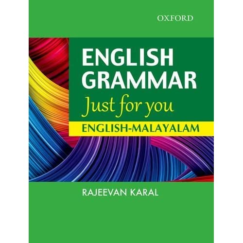 English Grammar : just for you English-Malayalam, PB