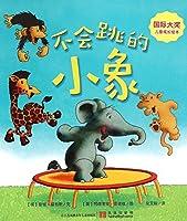 Elephants Can's Jump!