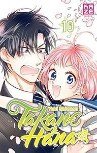 Takane & Hana, Tome 10 (Takane & Hana, #10)