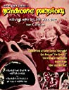 Grindhouse Purgatory - Issue 4