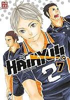 Haikyu!! #7 (ハイキュー!! [Haikyū!!] #7)