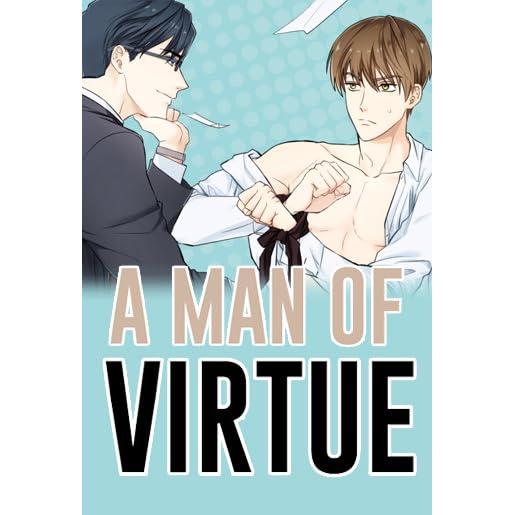 정숙한 남자 [A Man of Virtue] by GGANG-E
