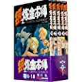 Fullmetal Alchemist, Volumes #6-10