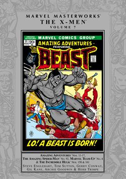Marvel Masterworks by Steve Englehart