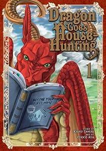 Dragon Goes House-Hunting, Vol. 1