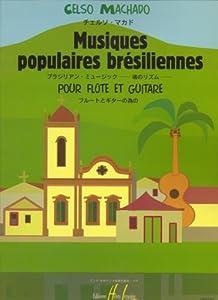 Musiques Populaires Bresiliennes