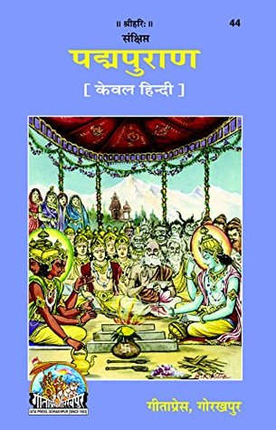 Gita press gorakhpur books list