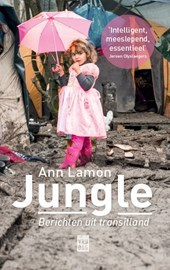 Jungle by Ann Lamon