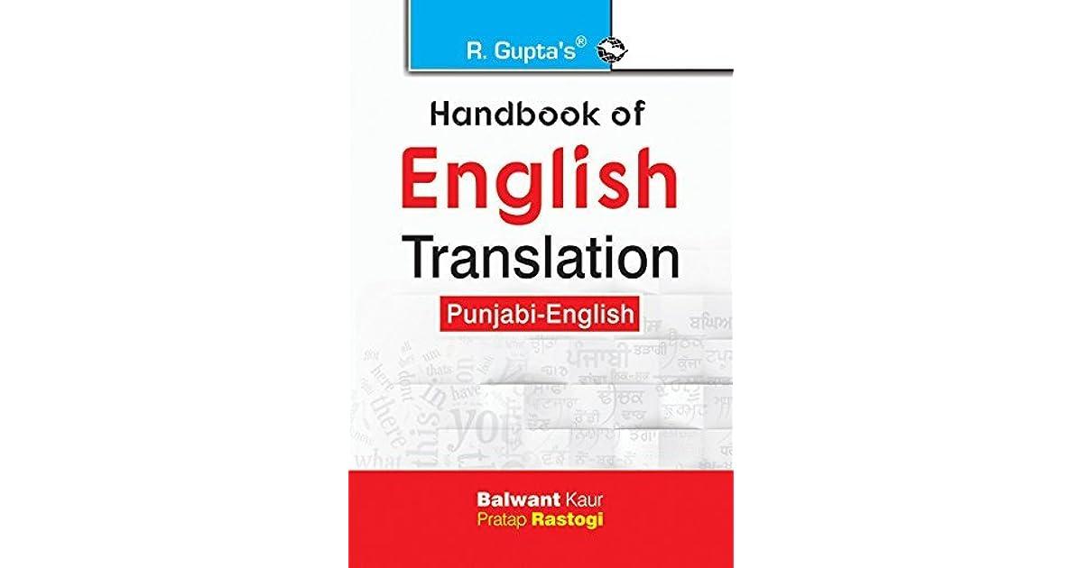 Handbook of English Translation by Balwant Kaur