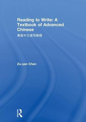 Reading to Write A Textbook of Advanced Chinese