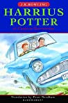 Harrius Potter et Camera Secretorum by J.K. Rowling