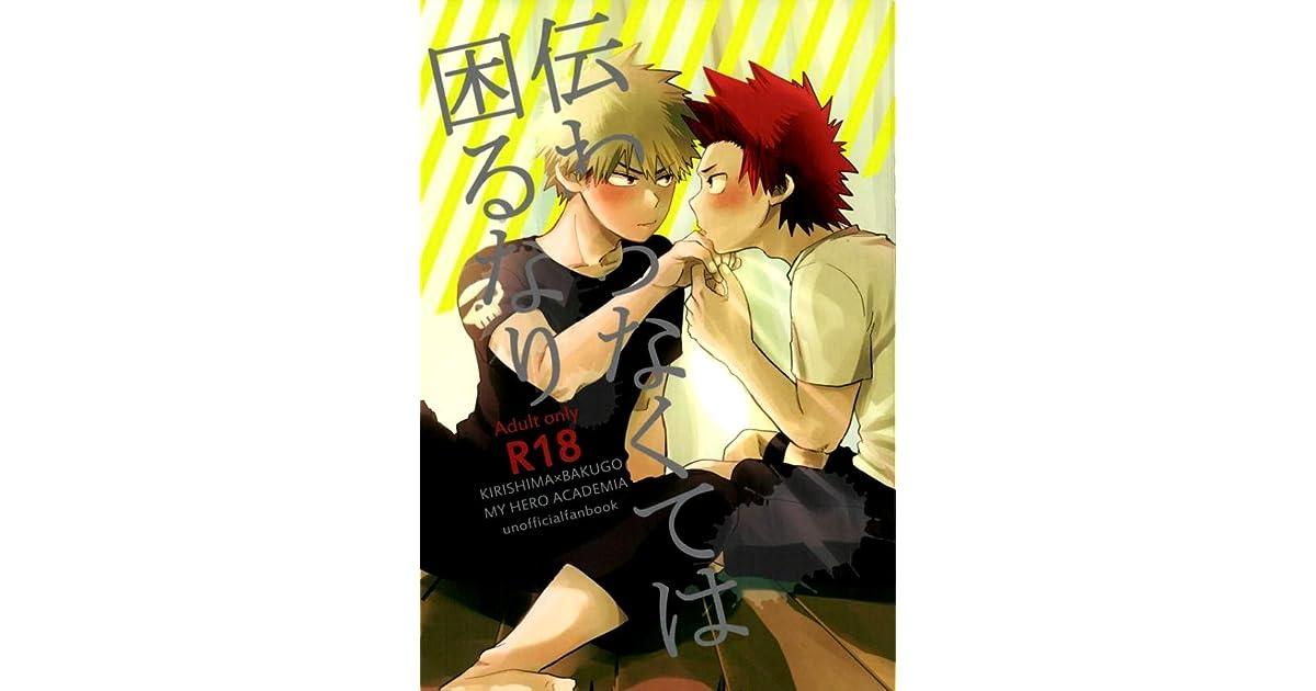 Top Five Bnha Bakugou X Reader Cuddle - Circus
