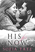 His for Now (The Byrne Brothers Book 1)