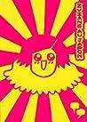 Zviane au Japon audiobook download free