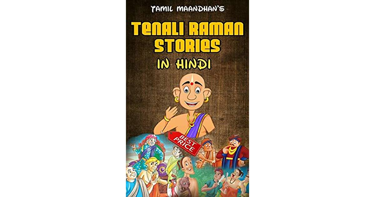 Tenali raman stories in hindi : hindi story books for kids : hindi