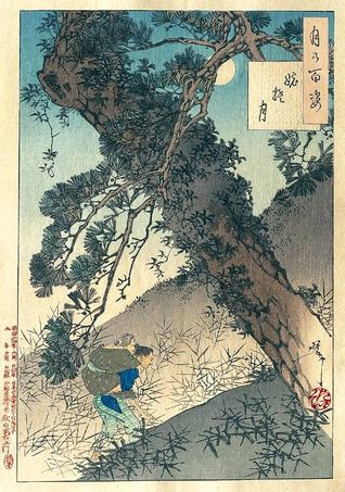 The Aged Mother By Matsuo Bashō