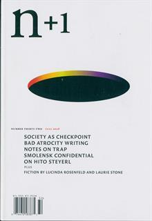 n+1 Issue 32 by n+1